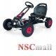 Cart BARCELONA AIR ROSU